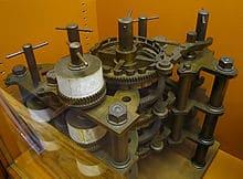 Babbage-DifferenceEngine