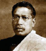 Bipin-Chandra-Pal