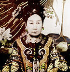 Ci-Xi_Imperial_Dowager_Empress_(5)