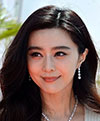 Fan_Bingbing__2017_(cropped)