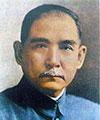 Sun_Yat-sen
