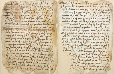 Quran_manuscript