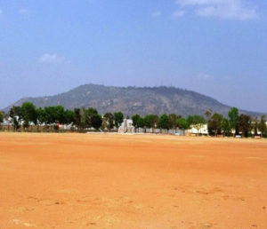 Chamundi_Hill_view_from_J.P.Nagar_Library,_Mysore